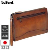 LUGARD G3 ビジネスポーチ・末永くお使いいただける牛革セカンドバッグ・ビジネスポーチ。贈り物...