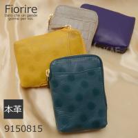 目々澤鞄(サカエ)オリジナルブランドFiorireのシガレットケース。 美しく上質感レザーとゴールド...