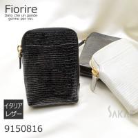 目々澤鞄(サカエ)オリジナルブランドFiorireのシガレットケース。 美しく上質感あふれるイタリア...