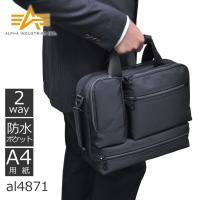 ビジネスバッグ メンズ 通勤 ビジネス ブリーフケース A4 軽量 出張 タブレット PC ALPHA アルファ 父の日