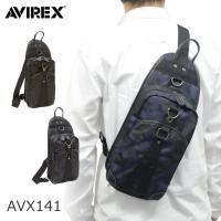 人気カジュアルブランドAVIREX(アヴィレックス)のカモフラ柄のボディバッグ。 コンパクトながら必...