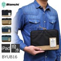 人気ブランドBianchi(ビアンキ)のBYUBシリーズのタブレットサイズのPCバッグ。 メインバッ...