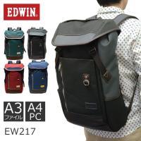 人気ブランドEDWIN(エドウィン)の大容量リュックサック。 素材や配色にこだわったおしゃれなデザイ...