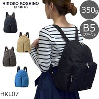 caf0ca32c9f0 ヒロコ・コシノ(HIROKO KOSHINO). リュック レディース ブランド おしゃれ リュックサック 軽量 小さめ ...