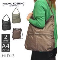 女性が求める使いやすい機能を搭載したHIROKO KOSHINO SPORTS (ヒロココシノスポー...