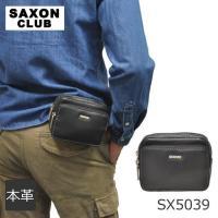 ソフトな本革が魅力のSAXON CLUB(サクソンクラブ)のスマートフォンポーチ。 シンプルなデザイ...