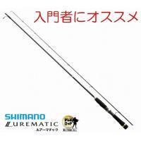 シマノ(SHIMANO) ●高級感あふれるゴールド色のメタルリングを2個配置。最適対象魚のトラウト、...