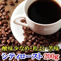 ★商品の詳細について★  ・名 称  :レギュラーコーヒー(コロンビア・スプレモ、たかくらブレンド)...