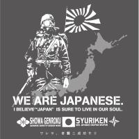 日本軍 グラフィティ Tシャツ | SAKAKI |