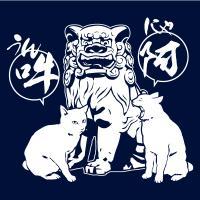 狛猫 Tシャツ 改 | SAKAKI | 猫 ねこ 狛犬 神社