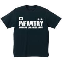 日本陸軍歩兵 Tシャツ | SAKAKI | 日本軍 ミリタリー