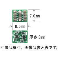 LEDライト制御基板 :さかつう 電子パーツ 2402|sakatsu|02