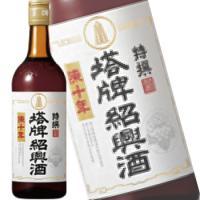 塔牌 特撰 紹興酒 陳10年 600ml 中国酒