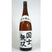 味わいの特徴  大雪山伏流水使用。吟醸香高く、スッキリとした味わい。     製造元 高砂酒造(株)...