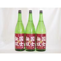良質米を磨き上げて醸された手造り純米酒。さらりとした口当たり