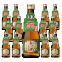 キャッシュレス5%還元 ノンアルコール焼酎 小鶴ゼロ300ml×9本 瓶 小正醸造(鹿児島)お歳暮 クリスマス