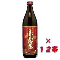 「セール」  2016年10月発売分の赤霧島です。 幻の紫芋「ムラサキマサリ」が原料。ムラサキマサリ...