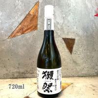 お歳暮 日本酒 獺祭 だっさい 純米大吟醸 磨き三割九分  720ml 箱無し商品 詰め日7月