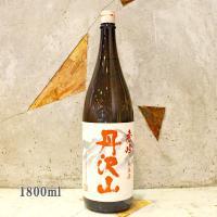 日本酒 丹沢山 秀峰 純米酒 1800ml