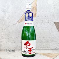 御歳暮 お歳暮 日本酒 紀土 KID スパークリング Sparkling 純米大吟醸 720ml クール便