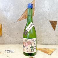 日本酒 明鏡止水 初しぼり 日本の冬 720ml 冷蔵便推奨