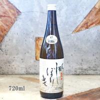 日本酒 〆張鶴  しぼりたて生原酒 720ml 冷蔵便推奨