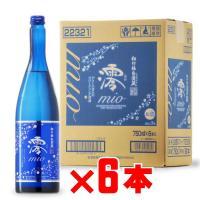 松竹梅 白壁蔵 澪 宝酒造 5度 750ml 6本セット 日本酒 清酒