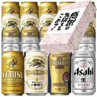 ・アサヒスーパードライ6本 ・エビスビール ・プレミアムモルツ ・一番搾り 各5本・計21本セット ...