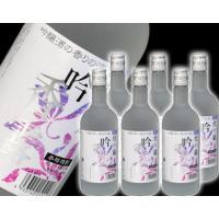 720ml×6本セット 度数:20度 原材料名/吟醸酒粕 杜の蔵、博多の吟香焼酎。 フルーティーな焼...