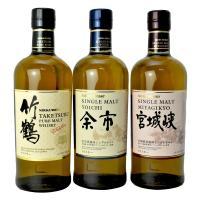 余市・宮城峡・竹鶴 (各700ml×1)3本セット  ニッカウィスキー 正規品|sakeclubmitsui