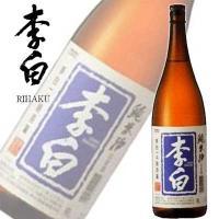 出雲神話のふるさと松江の蔵元。 辛さと旨味がバランスよく調和し、 飲み飽きしない純米酒です。