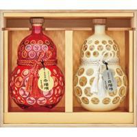 世界的な至宝であるササンガラス「円形切子碗」の 美しいデザインを「百瑠璃」のボトルにアレンジしました...
