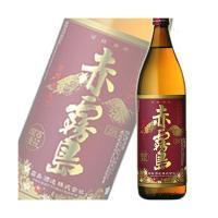 焼酎になると綾紫のワインにも似たやわらかな味わいと、白豊のふんわりとした甘さがうまく融合し、独特の味...