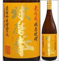 米焼酎の聖地、熊本県球磨郡で、杜氏歴約40年の前田杜氏が吟醸酒用の黄麹菌と酵母で丁寧に低温発酵させま...