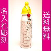 哺乳瓶型のボトルがとても印象的なブランデーです。フランスのアルマニャック地方で作られているため、通称...