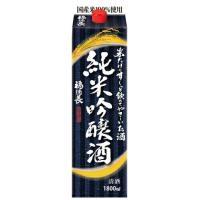 〔清酒・日本酒〕12本まで同梱可★福徳長 米だけのす~っと飲めてやさしいお酒 純米吟醸酒 1.8Lパック 1本(1800ml)