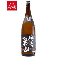 ・アルコール度数:13度以上、14度未満 ・原材料名:米(国産)、米麹(国産米)、醸造アルコール、糖...