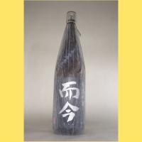 一昨年初めて使った酒米『山形産酒未来』で造られた日本酒です。  【詰め日 2018年1月】