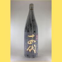 日本酒の超有名銘柄『十四代』の超がつく程の味わいを誇る特撰純米大吟醸酒。  【製造 2018年6月】