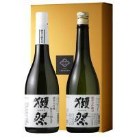 旭酒造の日本酒「獺祭」の純米大吟醸50、純米大吟醸 磨き三割九分のセットです。  獺祭 純米大吟醸5...