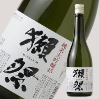 この純米大吟醸50はシリーズの中で一番スタンダードなお酒ながら、高額大吟醸に負けない高い完成度を誇り...