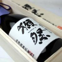 この獺祭の磨き二割三分は、酒造好適米「山田錦」の精米23%として日本最高峰といえるでしょう。実に贅沢...