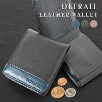 DITRAIL(ダイトレイル)メンズ財布が人気な理由。 DITRAIL〜ダイトレイル〜 新時代に革命...