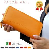 商品名   ILCAMO(イルカモ)イタリアンレザー財布   サイズ  10.5cm×20.5cm×...