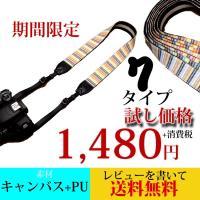 ★クリックポストで配達いたします。★ 【対応カメラ】 nikon ニコン:D7000 D5100 D...