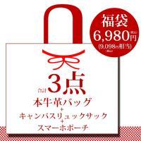 ●品名:3点入り福袋sahphu-3ku ●中身:レディース本牛革トートバッグ1点、キャンバスリュッ...