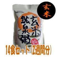 小坂温泉郷の玄米鉱泉粥(温泉粥)は約300年前から食されていたと文献にあります。  また、「鉱泉で炊...