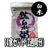 小坂温泉郷の白米鉱泉粥(温泉粥)は約300年前から食されていたと文献にあります。  また、「鉱泉で炊...