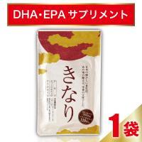 名称 DHA&EPA含有精製魚油加工食品 内容量 54.84g(457mg×120粒) 原材...