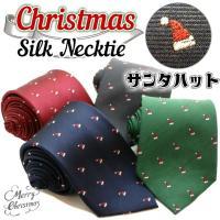 サンタ帽子柄のクリスマスネクタイ・シルク100%!  12/25はクリスマス♪  サンタハット柄のネ...